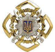 Фото Beret Sign of 101 separate brigade of security of General Staff of the Armed Forces of Ukraine
