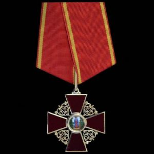 "Фото Insignia ""Imperial Order of St. Anne"" IIІ dg."