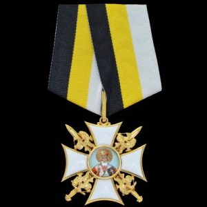 "Фото Insignia ""Imperial Military Order of St. Nicholas the Wonderworker"" III dg."