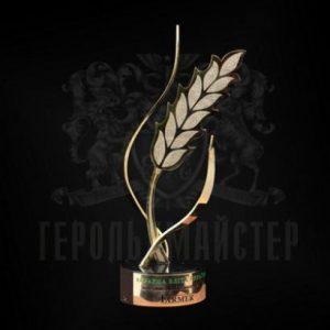 Фото (Русский) Сувенир «Аграрная элита «Farmer»