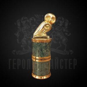 Фото (Русский) Сувенир «Атомкомплект»
