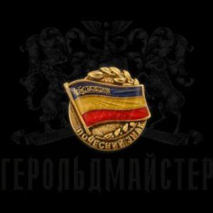 Фото Значок «ВО «Батьківщина»