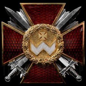 "Фото Insignia ""Order of Bohdan Khmelnytsky II dg."""