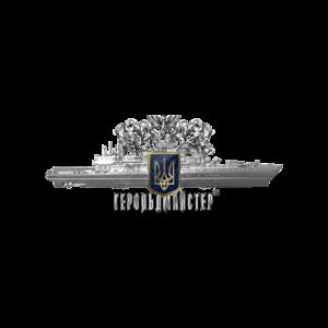 """Фото Нагрудный знак """"Командир корабля-ВМСУ"""""""