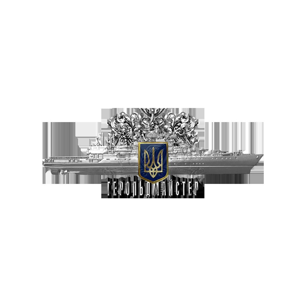 Фото Нагрудный знак «Командир корабля-ВМСУ»