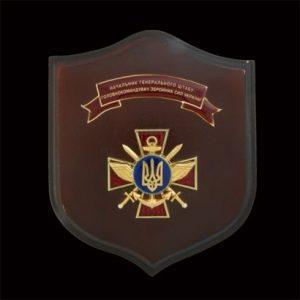 Фото Сувенір «Начальника Генерального Штабу»