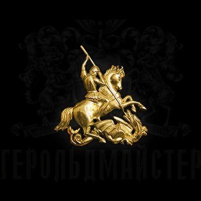 Фото Значок «Георгій Переможець»