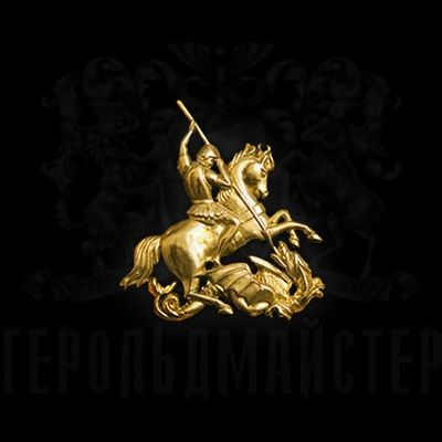 Фото Значок «Георгий Победоносец»