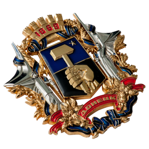 "Фото Insignia ""City of Donetsk"""