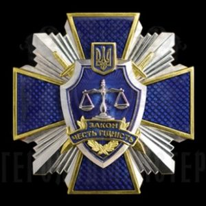 "Фото Insignia ""Badge of Honor of the PGO of Ukraine"""