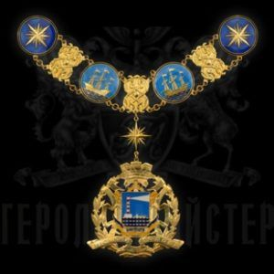 "Фото Collar of the ""City Head of Illichivsk"""