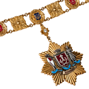 "Фото Collar of the ""City Head of Vinnitsa"""