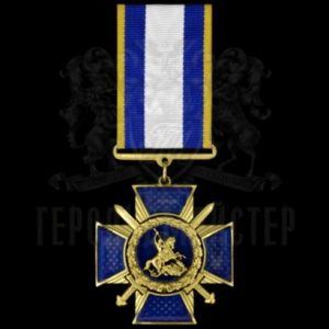 "Фото Insignia ""Cross of Valor"" I dg."