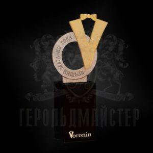 Фото Сувенир «Лучший магазин «Voronin»