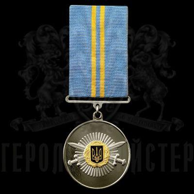"""Фото Медаль """"15 лет добросовестнной службы МОУ"""""""
