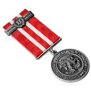 "Фото Medal ""20 years of SSU K"""