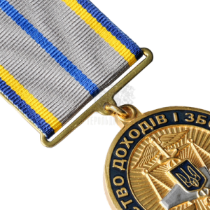 "Фото Medal ""20 years of faithful service of MDZU"""