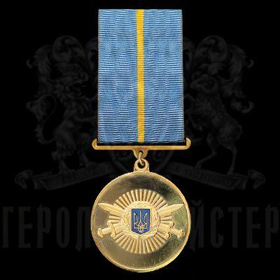 Фото Медаль «20 лет добросовестнной службы МОУ»
