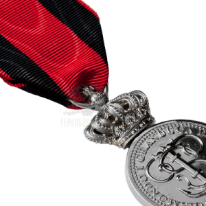 """Фото Medal """"AL MERITO"""" ІІ dg."""