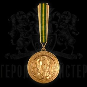 "Фото Medal ""Kiev University of Boris Grinchenko"""