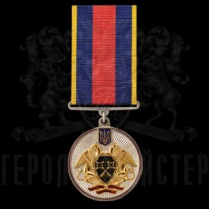 "Фото Medal ""Veteran of the Service GPTSU"""
