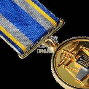 Фото Медаль «Ветеран Служби МДЗУ»