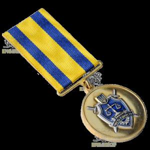 Фото Медаль «Ветеран Генеральної Прокуратури України»