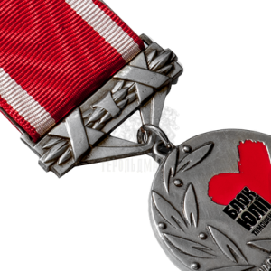 """Фото Medal """"An Outstanding Election Participant-2007"""""""
