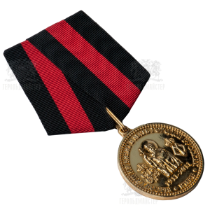 Фото Медаль «Высочайший визит в Киев 2011» І степени