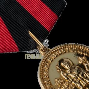"Фото Medal ""The Highest Visit to Kiev 2011"" I dg."