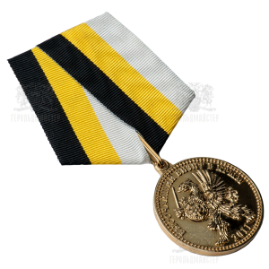 "Фото Medal ""The Highest Visit to Crimea 2011"" І dg."