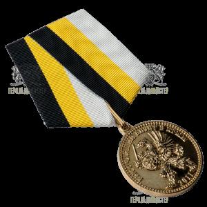 """Фото Medal """"The Highest Visit to Crimea 2011"""" І dg."""