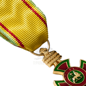 Фото Miniature of the Order of Menelik