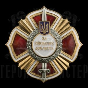 "Фото Insignia ""For military valor Ministry of Defense of Ukraine"""