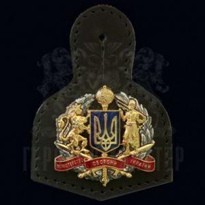 "Фото Insignia ""Ministry of Defense of Ukraine"""