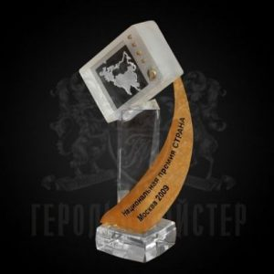 Фото Сувенир «Национальная премия СТРАНА»