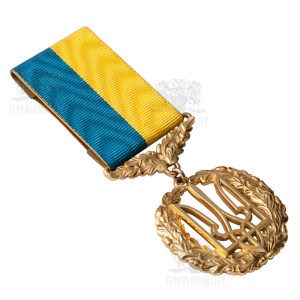 """Фото Insignia """"Order of State"""""""