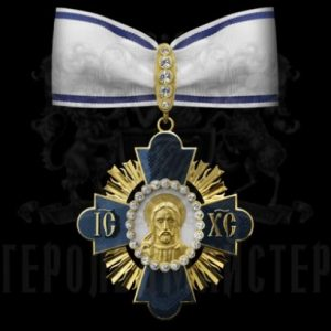 "Фото Insignia ""The Cross of the Savior"""