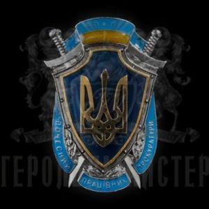 "Фото Insignia ""Honorary Worker of the Prosecutor's Office"""