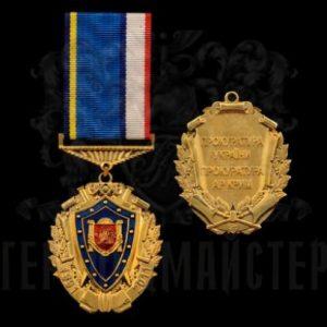 Фото Нагрудный знак «Прокуратуре АР Крым — 20 лет»