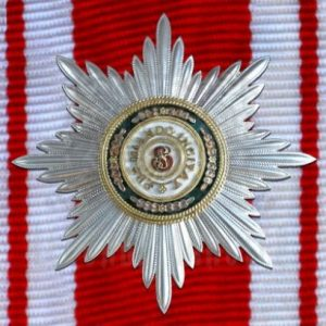 """Фото Insignia """"Imperial Order of St. Stanislaus"""""""