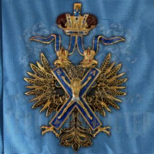 "Фото Insignia ""Imperial Order of St. Andrew the First-Called"""