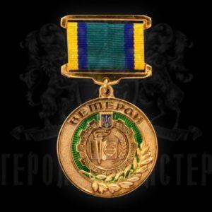 """Фото Medal """"Veteran NUFT"""""""