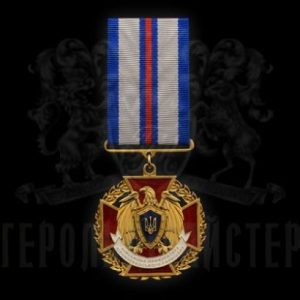 "Фото Insignia ""Military Prosecutor's Office of the Kirovograd garrison"""