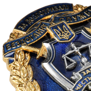 "Фото Insignia ""For the long and impeccable service of the PGO of Ukraine"""