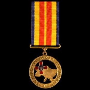 "Фото Medal ""For Strengthening Defense Capacity of Ministry of Defense"""