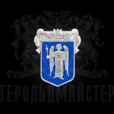 Фото Значок «Київ с орнаментом»