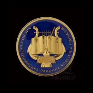 Фото Значок Києво-Святошинська гімназія