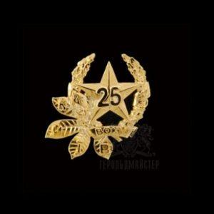 Фото Значок КВОКУ-25 лет