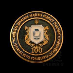 Фото Значок КДАВТ ім.П.К.Сагайдачного